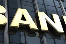 Назван самый дорогой банк в мире