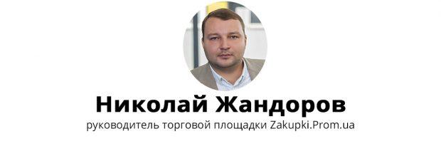 nikolaj-zhandorov