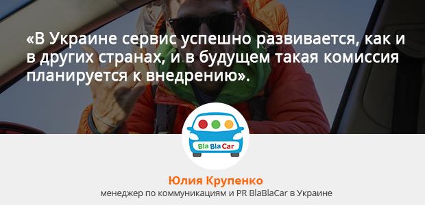 yuliya-krupenko