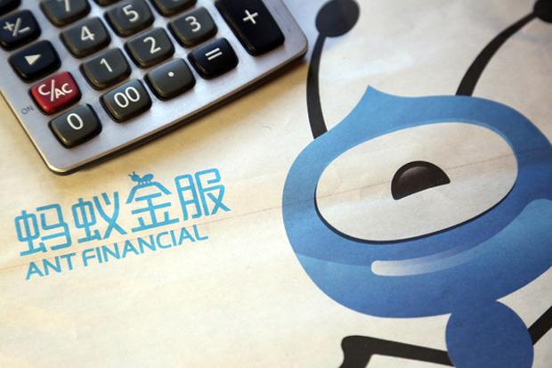 Ant Finacial