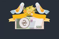 20 лет гривне: интересные факты про национальную валюту
