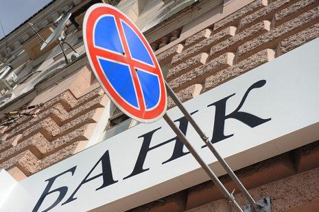 украинский банк