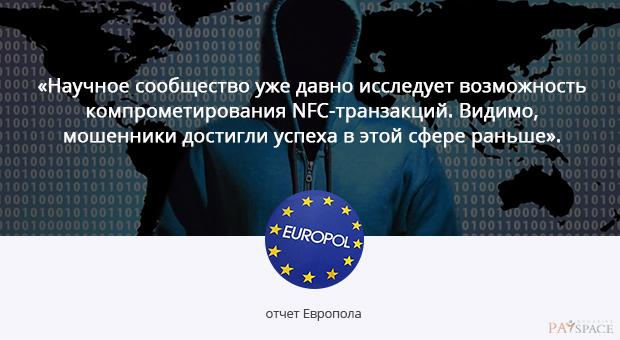 report-evropol