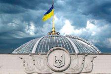 Рада приняла за основу законопроекты о гособлаке и кибербезопасности