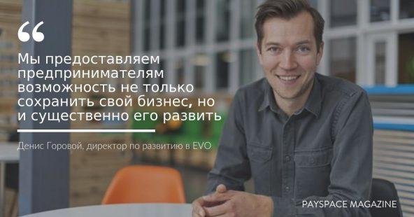 Маркетплейс Aukrо.ua прекращает работу соктября