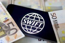 Европейский банк призывает к глобальной реформе системы SWIFT