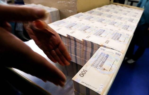 Курс гривни обновил исторический минимум к евро и российскому рублю - Цензор.НЕТ 7412