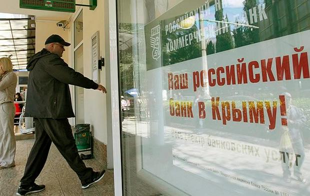 ВКрыму стало вдвое менее русских банков