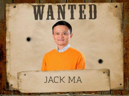 Джек Ма