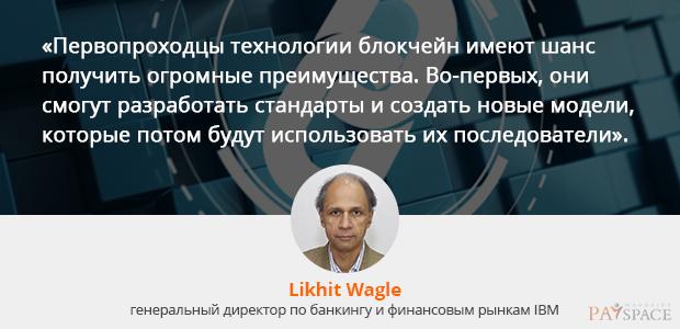 likhit-wagle
