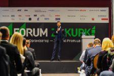 Главные тезисы Forum Zakupki: что говорят о Prozorro