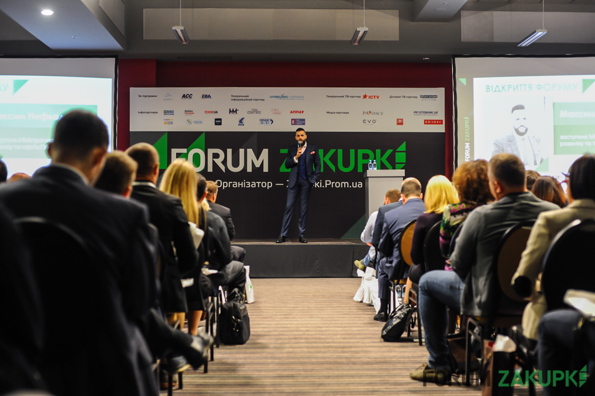 Forum Zakupki