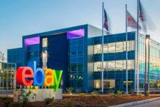 eBay оптимизирует доставку