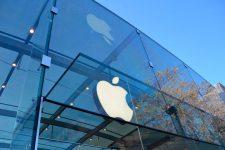 Ответ Amazon: Apple разрабатывает свое устройство для умного дома