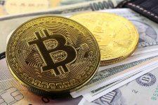 NCR позволит обналичивать Bitcoin в обычных банкоматах