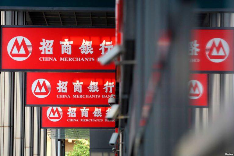 К блокчейн консорциуму R3 присоединился китайский банк (видео)