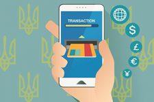 Рано или поздно: когда в Украине будет FinTech
