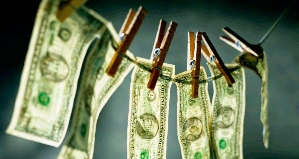 Правонарушения в банковской сфере