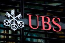 Швейцарский банк тестирует искусственный интеллект