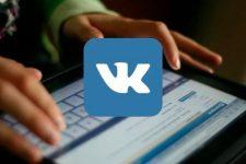 Украинских пользователей ВКонтакте поставят на учет: соцсеть отреагировала на заявление СНБО