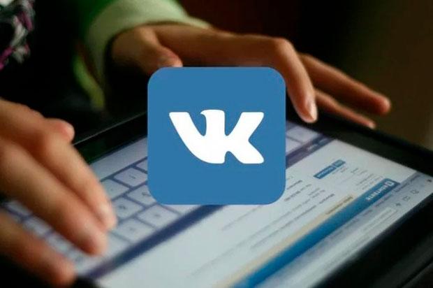 ВКонтакте запустила сервис денежных переводов между пользователями (видео)