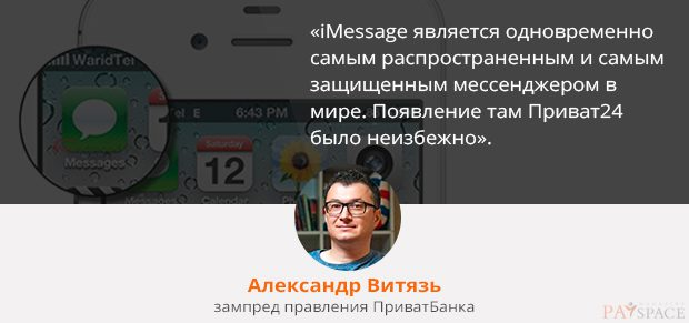 aleksandr-vityaz