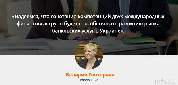 valeriya-gontareva