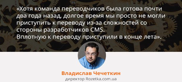 vladislav-chechetkin