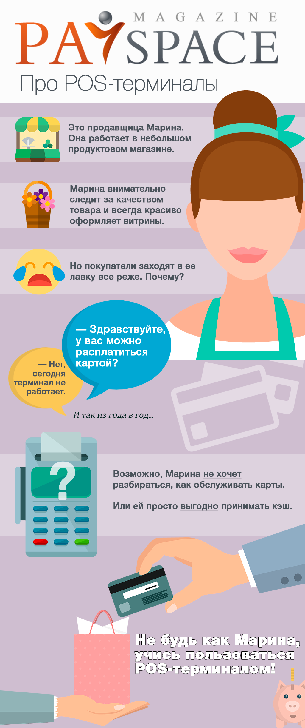 infografika3-3-3