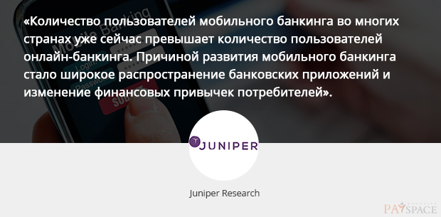 Juniper-Research