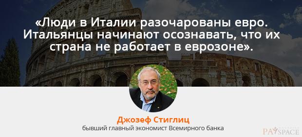 byvshij-glavnyj-ekonomist-vsemirnogo-banka