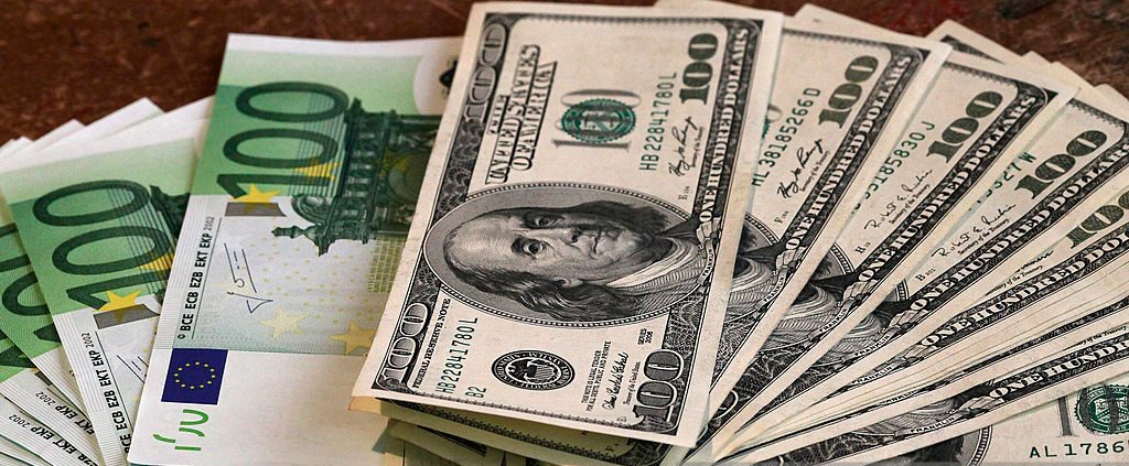 Ставки по валютным вкладам