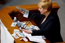 Сколько украинцев доверяет Нацбанку и лично Гонтаревой?
