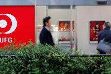 Бонусы цифровой валютой: как крупный банк будет поощрять сотрудников