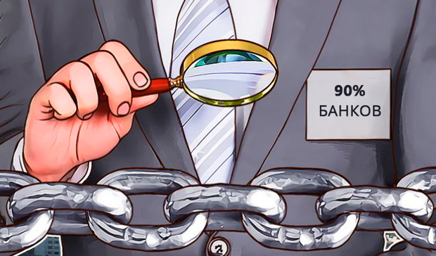 Блокчейн для платежей: 90% банков исследуют технологию