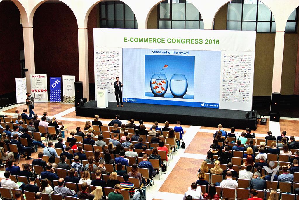 e-congress 2016