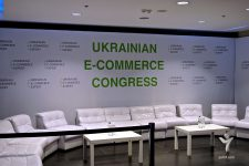 Ukrainian E-commerce Congress 2016: фоторепортаж