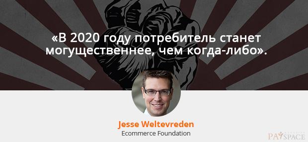 ecommerce-foundation