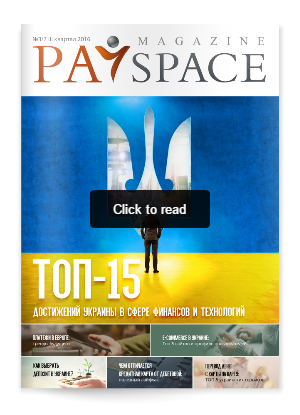 PaySpaceMagazine-2016-3