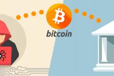 Выкуп биткоинами: как банки будут решать проблему киберпреступности