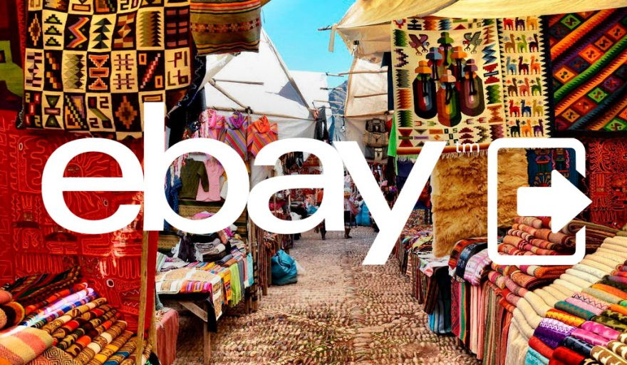 EBay сокращает бизнес за рубежом