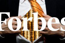 Forbes назвал самых богатых людей США