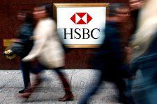 Международная финансовая группа заинтересовалась украинскими банками