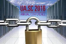 UA Security Conference: эксперты обсудят тренды в информационной безопасности