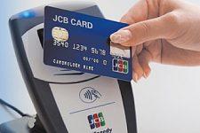 Платежная система JCB заработает в Беларуси