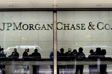 Виртуальный банкинг: крупный банк запускает инновационные отделения