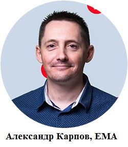 karpov1