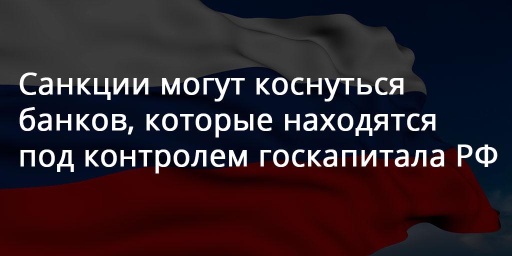 no-russia