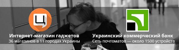 украинском e-commerce