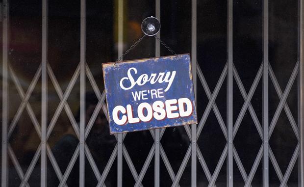 Украинские банки закрывают отделения